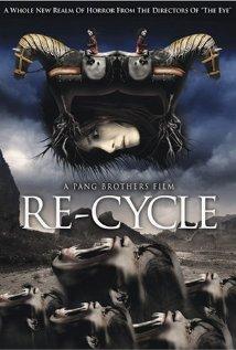 Ре-цикл - (Gwai wik)