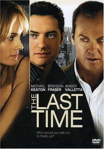 В последний раз - (The Last Time)