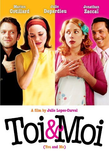 Ты и я - (Toi et moi)