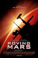 Катание по Марсу - (IMAX: Roving Mars)