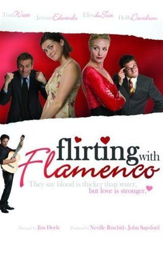 Фламенко моего сердца - (Flirting with Flamenco)
