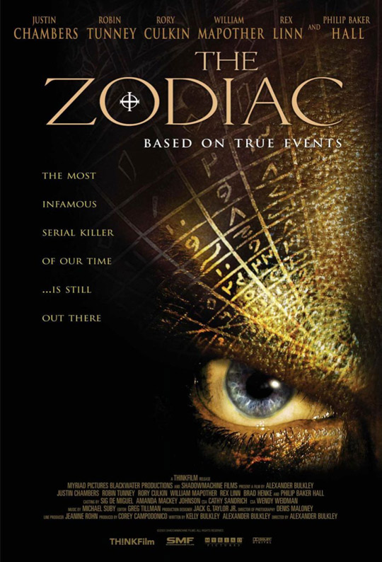 Зодиак - (The Zodiac)