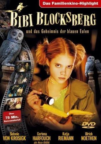 Биби – маленькая волшебница и тайна ночных сов (Биби Блоксберг и тайна синих сов) - (Bibi Blocksberg und das Geheimnis der blauen Eulen)