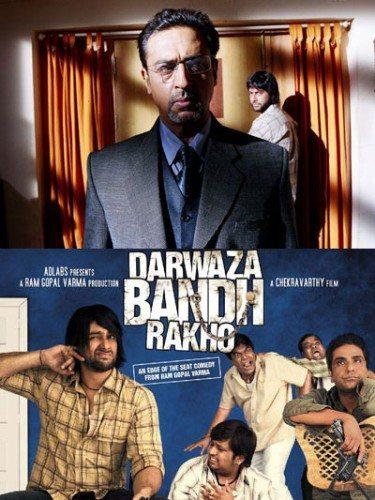 Банда - (Darwaza Bandh Rakho)