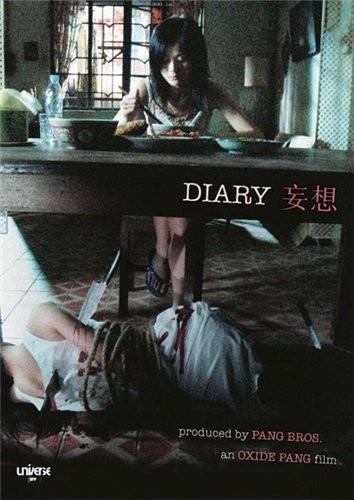 Дневник - (Mon seung)