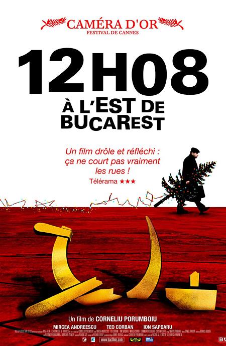 12:08 к Востоку от Бухареста - (A fost sau n-a fost?)