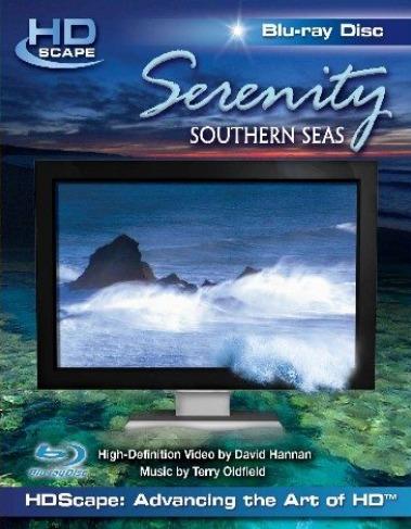 HDScape: Серенити - (HDScape: HDWindow - Serenity)