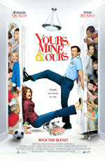 ����, ���, ���� - (Yours, Mine and Ours)