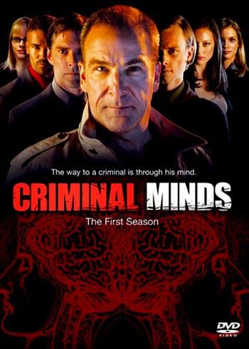 Мыслить как преступник - (Criminal Minds)