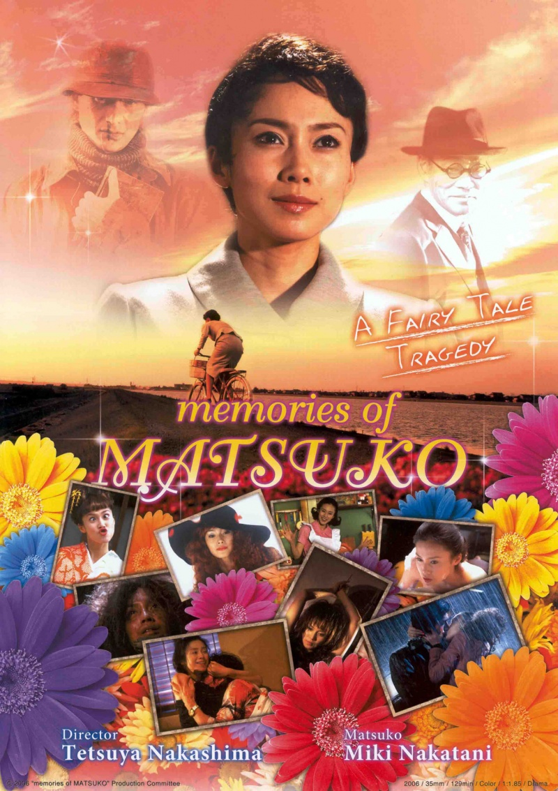 Воспоминания Мацуко - (Kiraware Matsuko no issho)