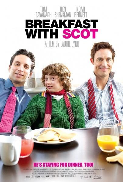 Несносный мальчишка - (Breakfast with Scot)