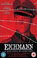 Эйхман - (Eichmann)