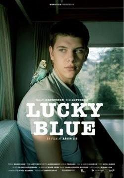 Голубой везунчик - (Lucky Blue)