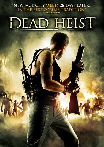 Осажденные упырями - (Dead Heist)