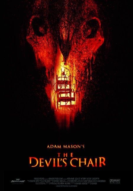 Третье измерение ада (Дьявольский стул) - (The Devil's Chair)