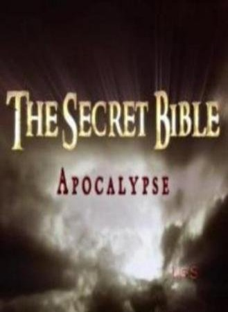 National Geographic : ��� �������� ������? - (The Secret Bible)
