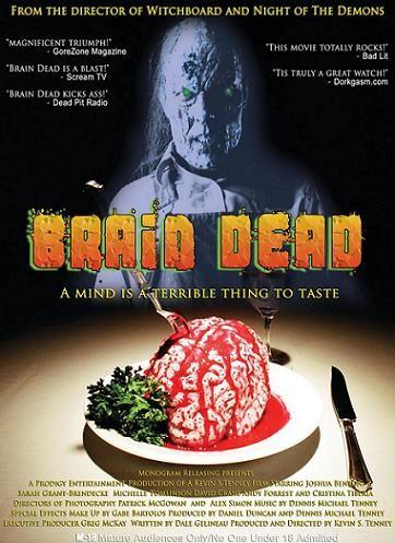 Мертвый Мозг - (Brain Dead)