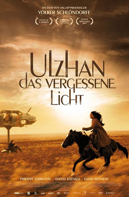 Ульжан - (Ulzhan)