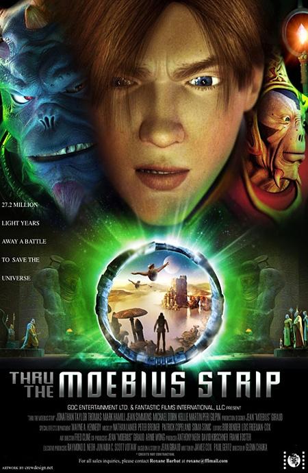 Звездная битва: сквозь пространство и время - (Thru the Moebius Strip)