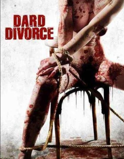Развод - (Dard Divorce)