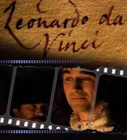 Опасные связи: Леонардо Да Винчи - Opasnye svazi