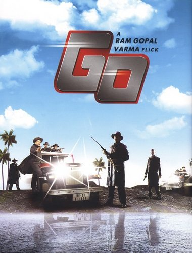 Побег в Гоа - (Go)