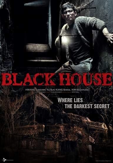 Чёрный дом - (Geomeun jip)