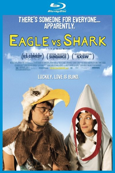 ���� ������ ����� - (Eagle vs Shark)