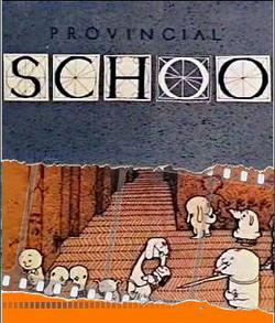 Провинциальная школа - Provincial School