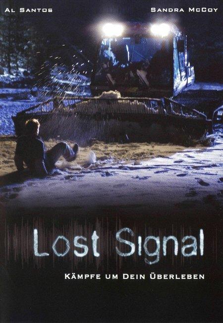 Потерянная связь - (Lost Signal)