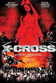 Крест-накрест - (XX (ekusu kurosu): makyГґ densetsu)
