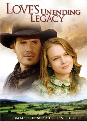 Бесконечное наследство любви - (Love's unending legacy)