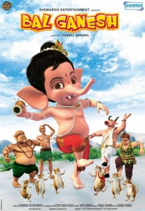 Маленький Ганеша - (Bal Ganesh)