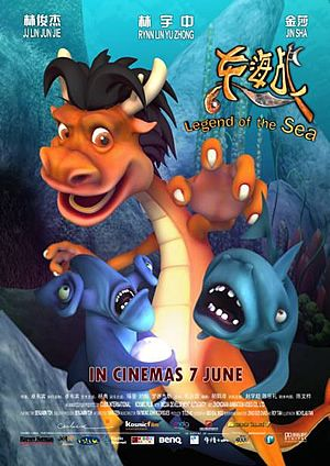 Приключения морского дракона - (Legend of the Sea)