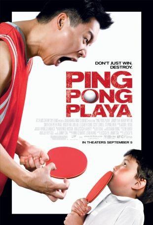 Игрок пинг-понга - (Ping Pong Playa)