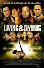���� ��� ������� - (Living & Dying)