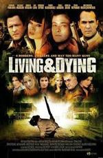 Жить или умереть - (Living & Dying)