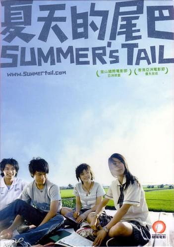 Уходящее лето - (Xia tian de wei ba)