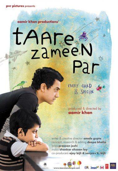 Звездочки на земле - (Taare Zameen Par)