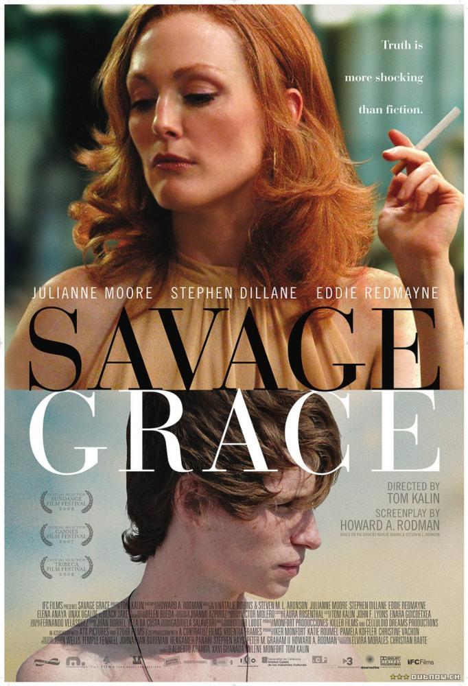 Дикая грация - (Savage Grace)