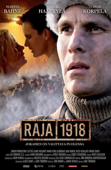Граница 1918