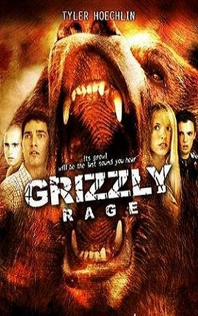 ������ ������ - (Grizzly Rage)