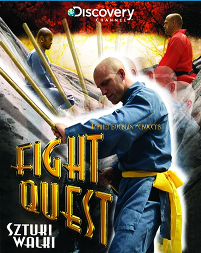 Discovery: ����� ������ �������� - (Discovery: Fight Quest)