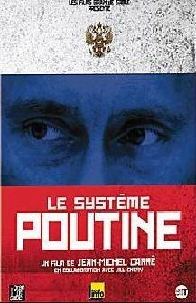 Система Путина - (The Putin System)