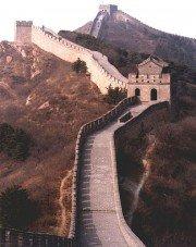 Великая Китайская стена - (China's Great Wall)