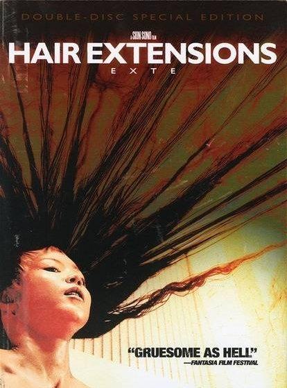 Наращивание волос - (Exte: Hair Extensions)