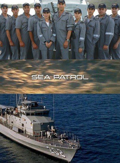 Морской патруль - (Sea patrol)
