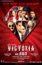 ���������� �������� - (Victoria No. 203: Diamonds Are Forever)