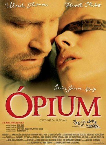 "Опиум: дневник сумасшедшей - (Г""pium: Egy elmebeteg nГ¶ naplГіja)"