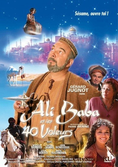 Али-Баба и 40 разбойников - (Ali Baba et les 40 voleurs)